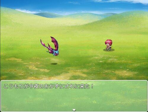 制作者の気まぐれRPG Game Screen Shot1