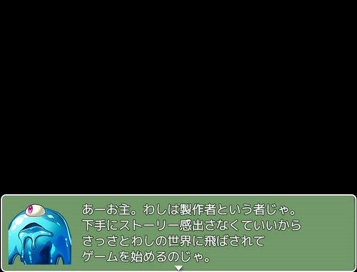 制作者の気まぐれRPG Game Screen Shot3