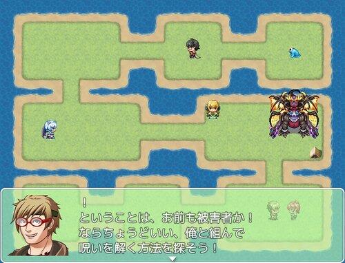 制作者の気まぐれRPG Game Screen Shot4