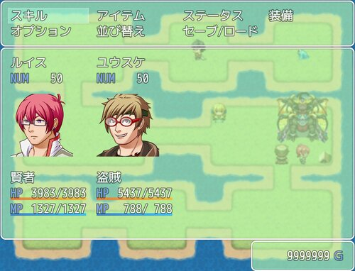 制作者の気まぐれRPG Game Screen Shot5
