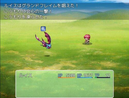制作者の気まぐれRPG Game Screen Shots