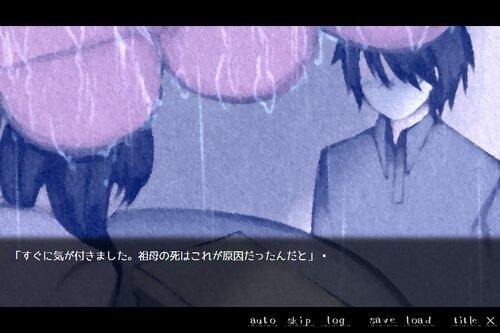 BEAR Game Screen Shot2