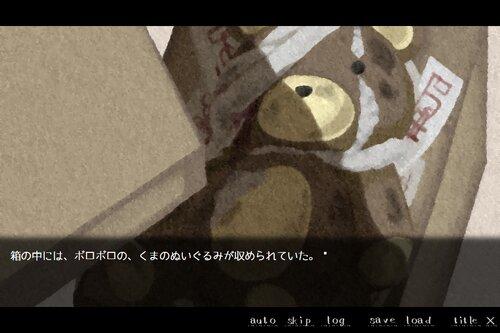 BEAR Game Screen Shot3