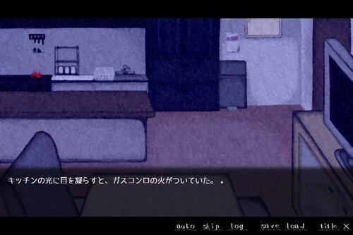 BEAR Game Screen Shot5