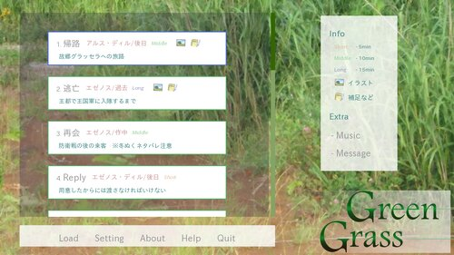 GreenGrass Game Screen Shot1
