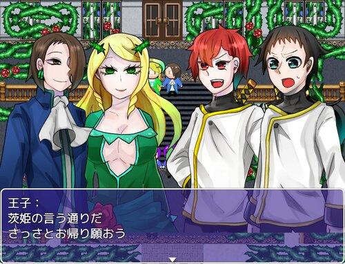 禁書館シェルフ Game Screen Shot1