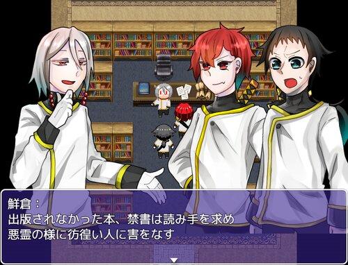 禁書館シェルフ Game Screen Shot2