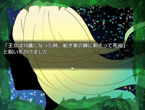 禁書館シェルフ Game Screen Shot3