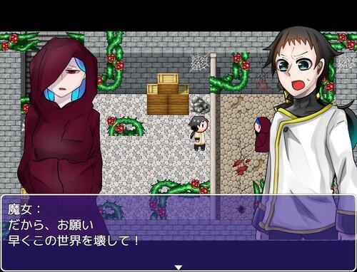 禁書館シェルフ Game Screen Shot4