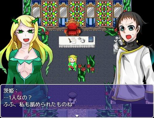 禁書館シェルフ Game Screen Shots