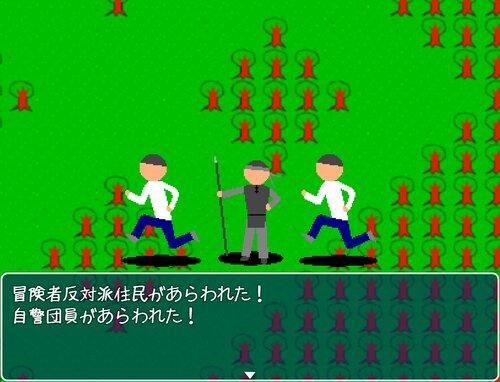 樹石柱2 Game Screen Shot
