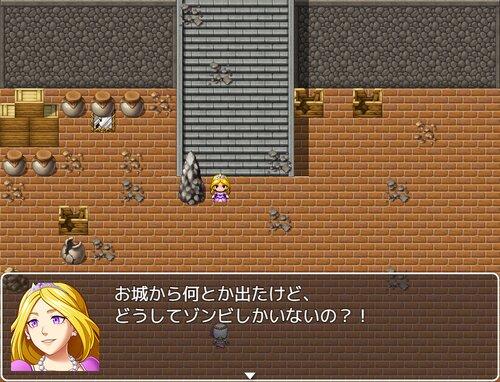 ゲームつくろ!! Game Screen Shot2