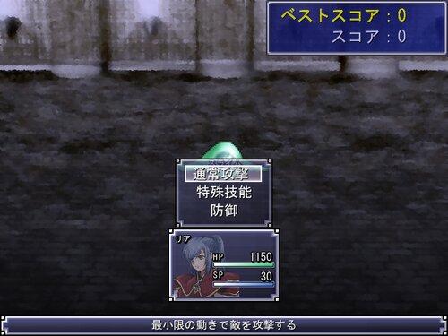 ONE Shot KILL!! Game Screen Shot3