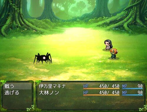 かれくさ Game Screen Shot4