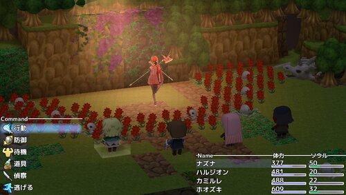 弔いに花束を Game Screen Shot4