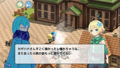 弔いに花束を Game Screen Shots