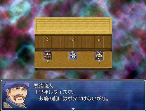 伊達+αの夏休み Game Screen Shot4