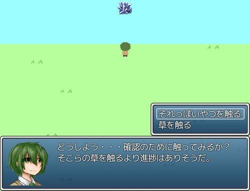 よくある話とよくいる人 Game Screen Shot2