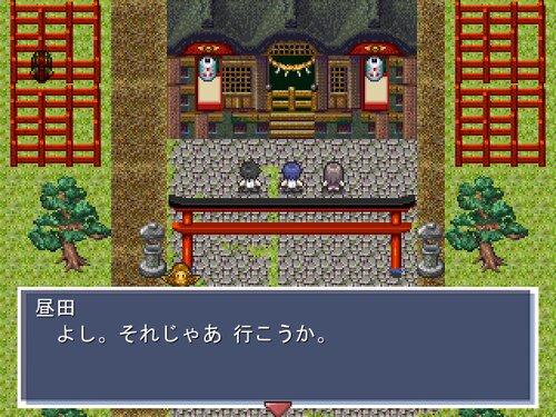 お狐様伝説の疑惑 Game Screen Shot2