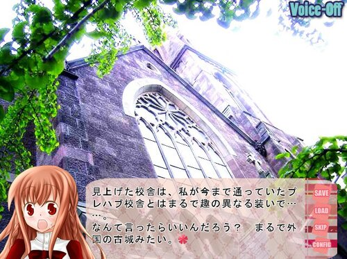 Lilie-Love⇔Hate- Game Screen Shot2