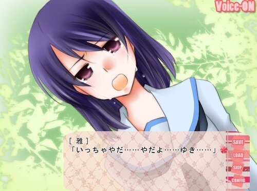 Lilie-Love⇔Hate- Game Screen Shot3