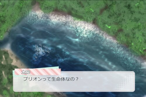 【きつねの大草原】第四回『塵とて、珍』(ブラウザ版) Game Screen Shot1