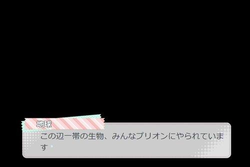 【きつねの大草原】第四回『塵とて、珍』(ブラウザ版) Game Screen Shot3