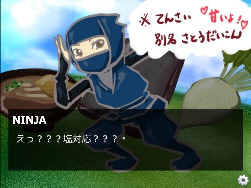 【きつねの大草原】第五回 『全日本草ゲー選手権』 Game Screen Shot2