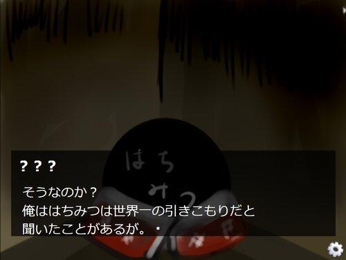 【きつねの大草原】第五回 『全日本草ゲー選手権』 Game Screen Shot4