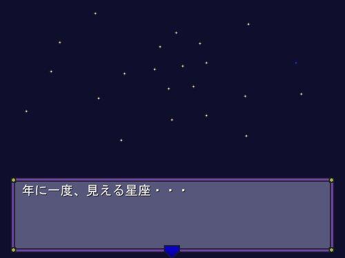 音夜StarLight -Compose Another Melody Edit- Game Screen Shot3