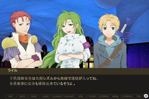 まほろば~永遠の絆~ Game Screen Shot3