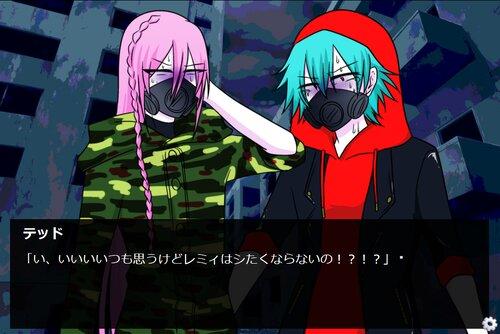 マッドネス★世紀末! Game Screen Shot1