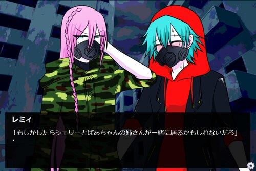 マッドネス★世紀末! Game Screen Shot3