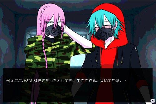 マッドネス★世紀末! Game Screen Shot5