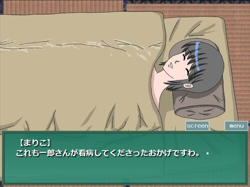 ゴキブリまりこブラウザ版 Game Screen Shot4