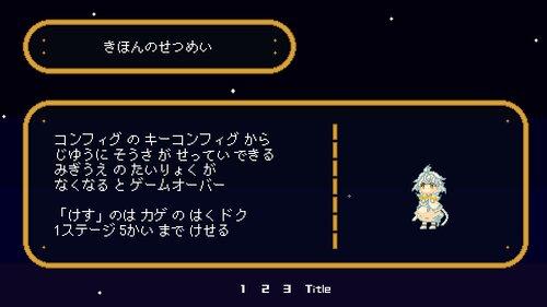 Mono. Game Screen Shot2