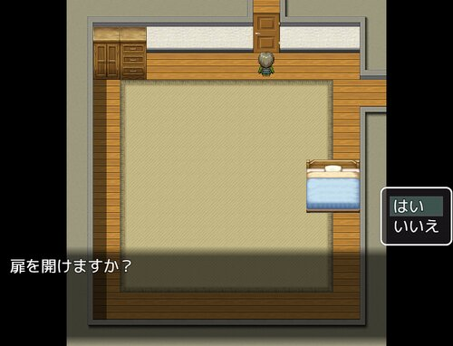 Door Game Screen Shot1