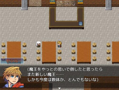 カンスト勇者―CrossOver― Game Screen Shot3