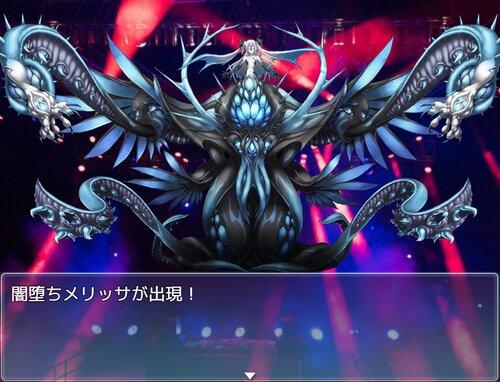 カンスト勇者―CrossOver― Game Screen Shot4