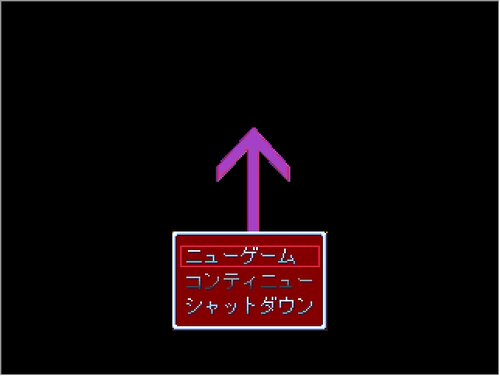 ↑ Game Screen Shot2