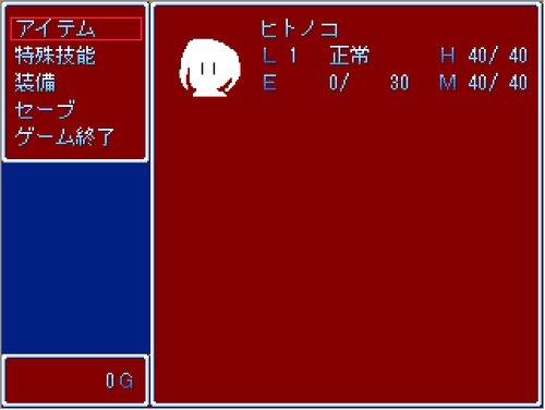 ↑ Game Screen Shot5