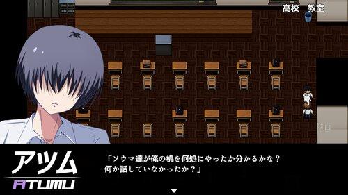 アクムノアクム Game Screen Shot3