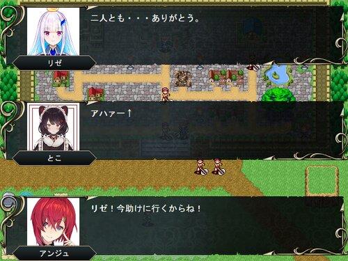 にじさんじエムブレム Game Screen Shot2