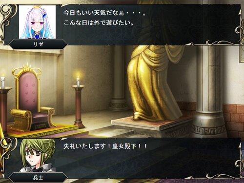 にじさんじエムブレム Game Screen Shot4