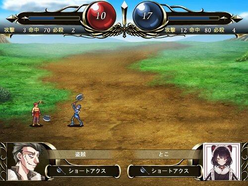 にじさんじエムブレム Game Screen Shot5
