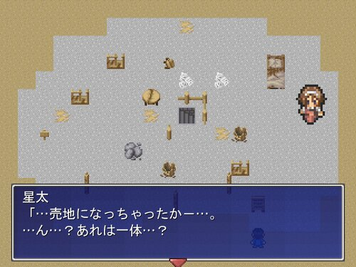 地下100階建てのダンジョン Game Screen Shot2
