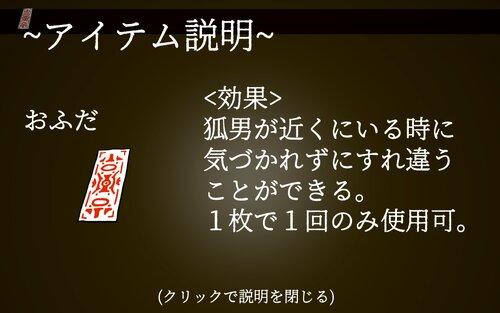 黄昏の鏡像 Game Screen Shot5