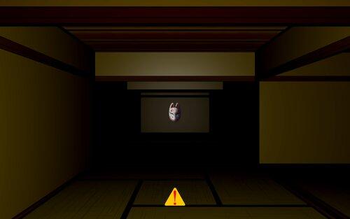 黄昏の鏡像 Game Screen Shots