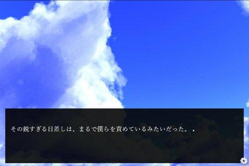 このクソッタレでゴミクズみたいな世界にさよなら。 Game Screen Shot5