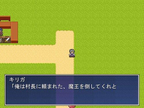 パーソナル戦記 Game Screen Shot1